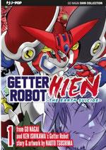 GETTER ROBOT HIEN da 1 a 3 [di 3] ed. j-pop manga