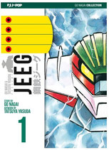 JEEG ROBOT D'ACCIAIO ultimate editionda 1 a 2 [di 2] ed. j-pop