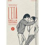 ETA' DELLA CONVIVENZA (L') - DOUSEI JIDAI da 1 a 3 [di 3] ed. j-pop manga