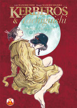 Kerberos & Tachiguishi: La ragazza dell'Hara Hara Tokei volume unico ed. Magic Press