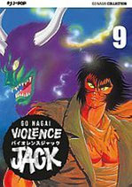 VIOLENCE JACK ultimate edition da 1 a 18 [di 18] ed. j-pop