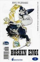 HOSHIN ENGI da 1 a 23 [di 23] ed. star comics