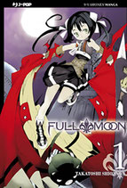 FULL MOON da 1 a 4 [di 4] ed. j-pop manga
