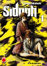 SIDOOH da 1 a 25 completa ed. planet manga TSUTOMU TAKAHASHI