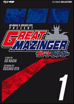 GREAT MAZINGER da 1 a 4 [di 4] ed. j-pop