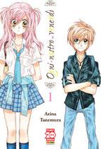 OGNI NOSTRO VENERDI' da 1 a 11 [di 11] ed. planet manga