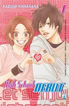 HIGH SCHOOL DEBUT da 1 a 13 [di 13] ed. star comics