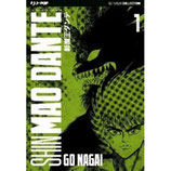 SHIN MAO DANTE da 1 a 4 [di 4] ed. j-pop manga