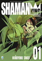 SHAMAN KING P.E. perfect edition da 1 a 27 [di 27] ed. star comics