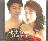 Mythologie d'amour(竹内永和)