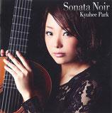 【CD】朴 葵姫〈ソナタ・ノアール〉