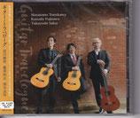CD「ギター・トラベローグ」富川勝智・藤澤和志・酒井良祥
