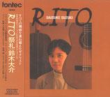 RITO(鈴木大介)