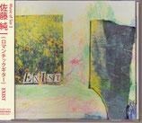 佐藤純一  EXIST(CD)