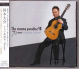 70years 鈴木大介CD