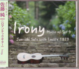 佐藤純一 Irony(CD)