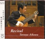 リサイタル(相川達也CD)
