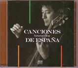 スペインの風 新井伴典 CD