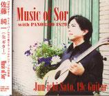 ミュージック・オブ・ソル 19cギター(佐藤純一)
