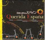 CD「わたしたちのスペイン」