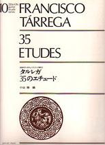 タルレガ:35のエチュード/小山 勝・編