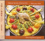 CD 永島志基「美味しい舞曲集」