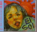 佐藤純一 El Sol(CD)