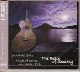 CD 佐藤純一「The Belle of Society」