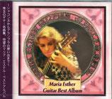 ギター名曲集・決定版(マリア・エステル)【CD】