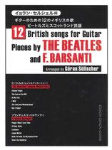 ギターのための12のイギリスの歌~ビートルズとスコットランド民謡/セルシェル・編