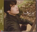 CD「Tree of Life」伊藤賢一