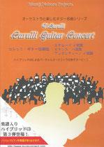 カルッリ:カルッリ・ギター協奏曲/解説・演奏:村治 昇、編曲:井上勝仁(CD)