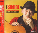 Spain!アンダルシアの風景(益田正洋)【CD】