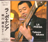 ラ・ポエシア(デビューアルバム相川達也CD)