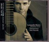 ブエノスアイレスの四季 レオナルド・ブラーボCD