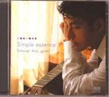 シンプル・エッセンス(新井伴典CD)