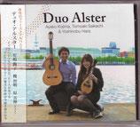 デュオ・アルスター 児嶋絢子・槐智明 CD
