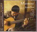 角 圭司「マエストーソ」CD