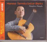 【CD】益田正洋 モレーノ=トローバギター作品集