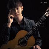 CD 「To-i」原田 斗生