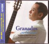 【CD】益田正洋「グラナドス」