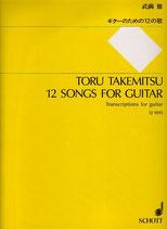 武満 徹:ギターのための12の歌(楽譜)