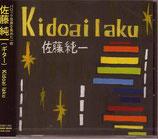 【CD】佐藤純一 Kidoai laku