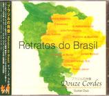 ブラジルの肖像(ドゥーズ・コルデ)