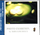 PHOTO EXIBITION(川俣明)