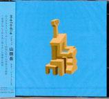 melodia 山田 岳 CD