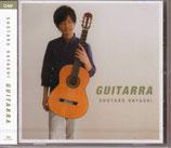 CD林祥太郎「GUITARA」