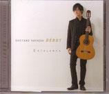 【CD】林祥太郎「DEBUT CATALUNYA」