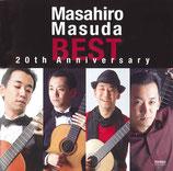 益田正洋〈ベスト 20th Anniversary〉【CD】