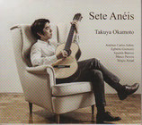 CD「Sete Aneis」岡本拓也
